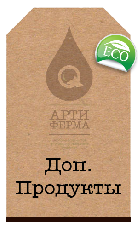 Доп. продукты
